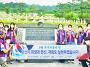 참사랑평화학교 현충원 봉..