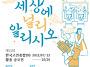 제13회 한국고전종합DB ..