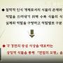 제6회 불광 전법학술상..