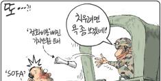 2021년 7월 30일 [김용민의 그림마당]
