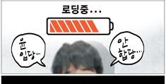 [국민만평-서민호 화백] 2021년 7월 30일