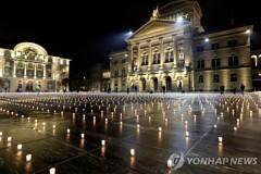 스위스 정당들, 연방 정부에 강력한 코로나19 대응 요구