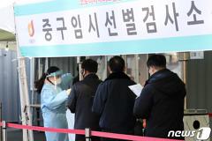 서울 최소 93명 신규 확진..동대문구 병원·강남구 직장서 집단감염(종합)