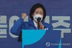 """박영선, 서해수호 용사 추모..""""장병들의 희생 영원히 기억"""""""