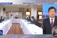 """""""북미협상 노력 공감""""..'반도체 부족 사태'도 논의"""