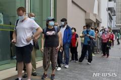 홍콩, 코로나19 접종자 29일부터 행동제한 완화