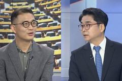 [뉴스1번지] 5·18 앞두고 민주당 대선주자들 '호남행'