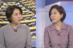 [뉴스1번지] 한미 정상 공동성명..대북 긴밀공조 공감대