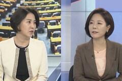[뉴스1번지] '이준석 바람' 타고 불씨 커진 與 경선연기론
