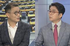"""[뉴스1번지] 문대통령 """"억울한 죽음 낳은 병영문화 폐습 송구"""""""