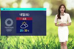[날씨] 중부 내륙 더위 '절정'..인천 오존 '매우 나쁨'