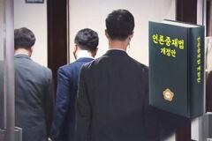 언론중재법 최종 합의 실패..본회의 상정 '대치'