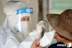 충북 신규 감염 29명..누적 확진 7341명(종합)
