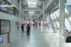 발길 '뚝' 공항 면세점..코로나 이후 中에 추월 위기