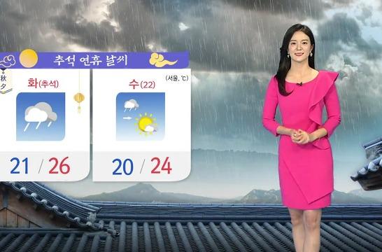 [날씨] 내일 전국에 요란한 비..남해안·제주도에 100mm 이상