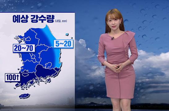 [뉴스9 날씨] 내일 전국에 비..전남·경남·제주 많은 곳 100mm 이상