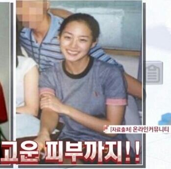 김태희 서울대 시절 - 꾸르