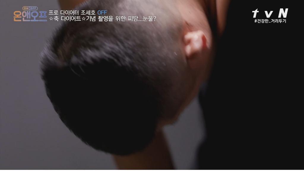바디 프로필 찍다가 눈물 터진 조세호 - 꾸르