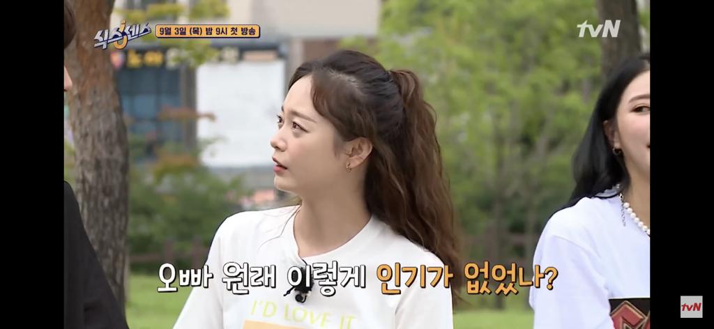 드라마 한다다의 뽀뽀씬이 설렌다는 러블리즈 미주 - 꾸르