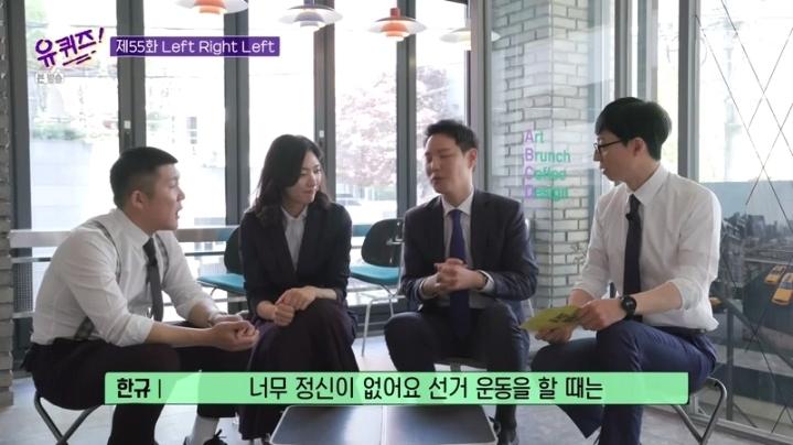김한규 변호사가 말하는 총선 뒷이야기