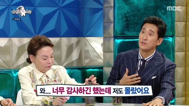 라디오스타 김구라 터는 김수미