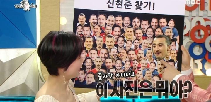 즐라탄 분장으로 광고 계약한 신현준