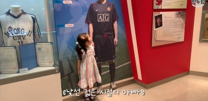 박지성 딸 : 아빠 발이 왜 이렇게 됐어