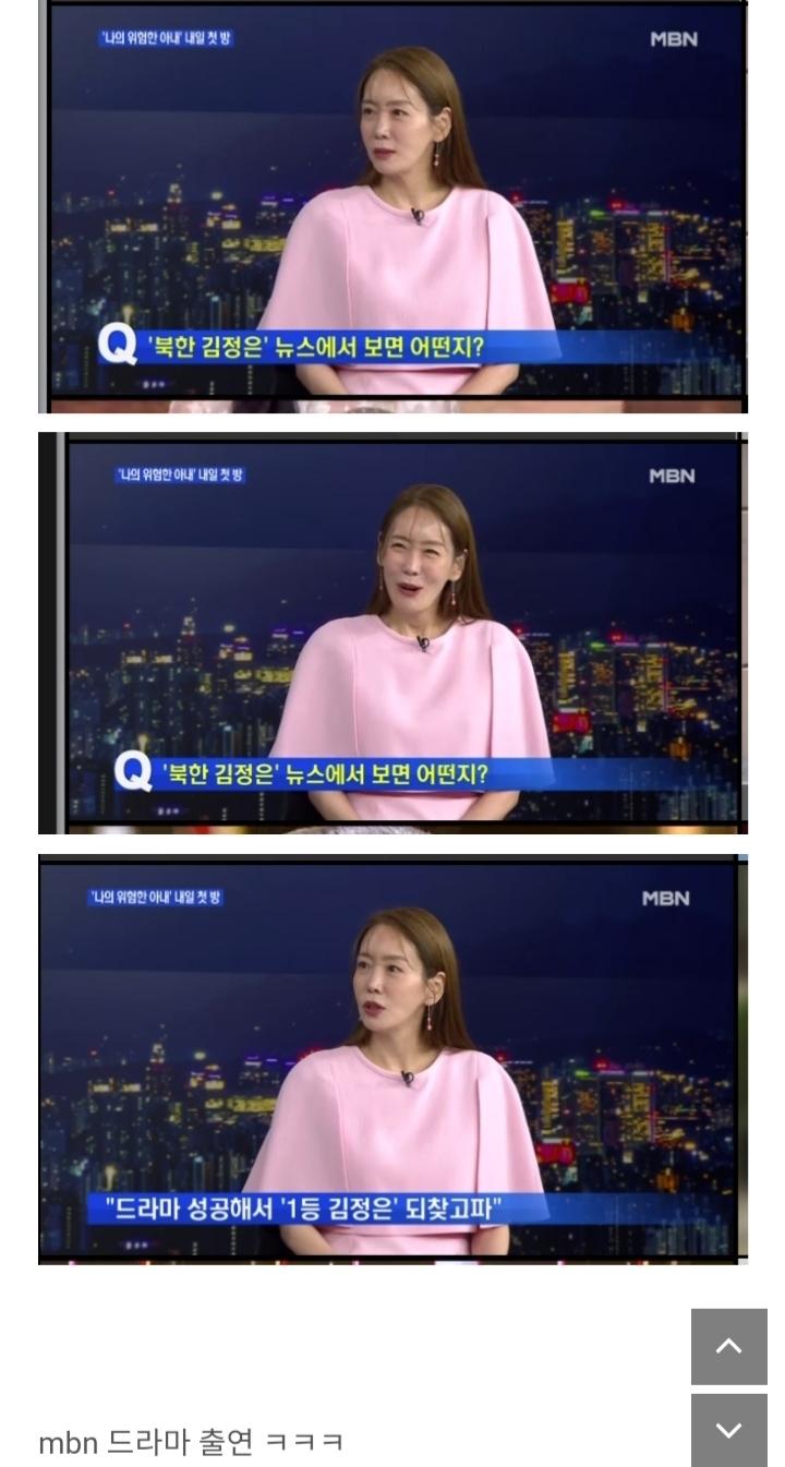 배우 김정은 근황 - 꾸르