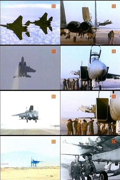 한쪽 날개를 잃고 돌아온 F-15