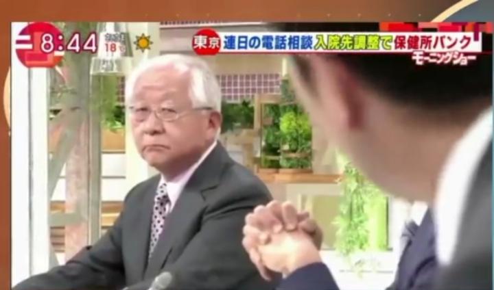 노빠꾸 일본 방송인