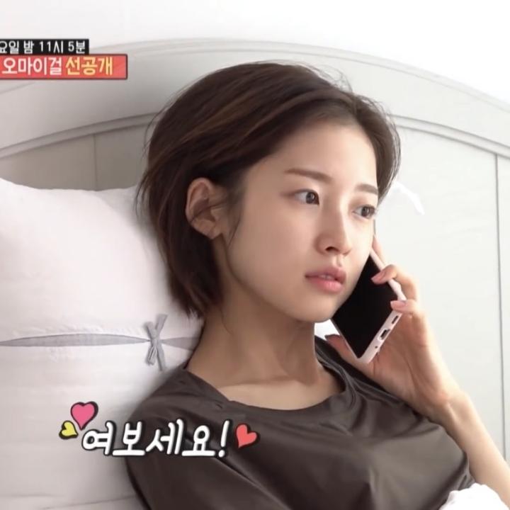 자고 일어난 오마이걸 아린 - 꾸르