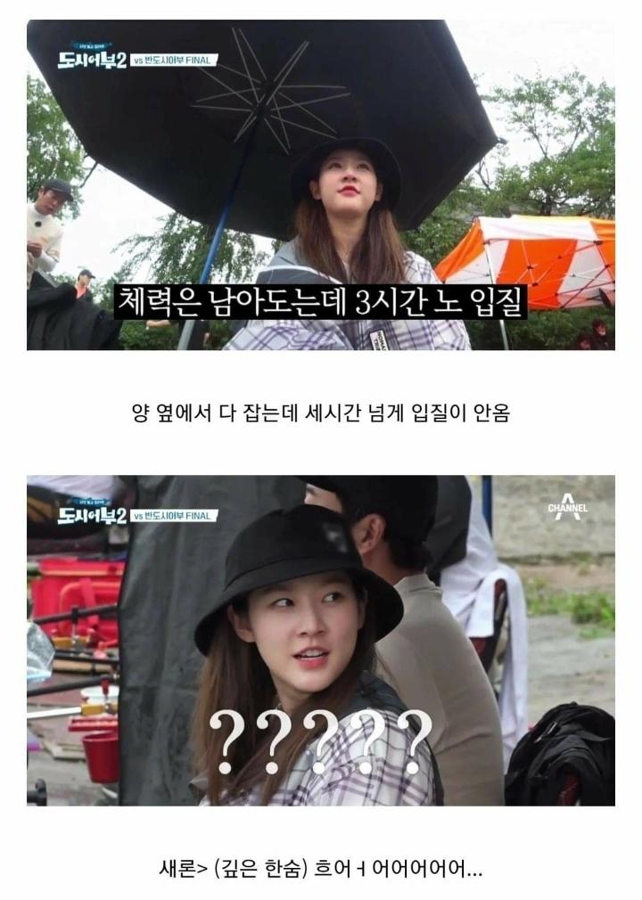 낚시하다 흑화한 김새론 - 꾸르