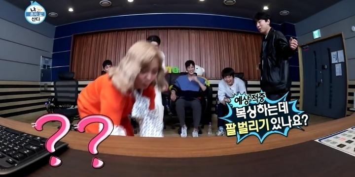 여자 프로 복서 vs 이태원 클라쓰 장근원 스파링