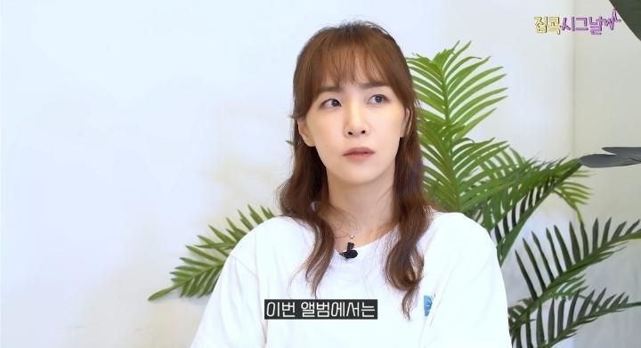 김이나가 뽑은 아이유 노래 중 가장 어른스러운 노래 - 꾸르