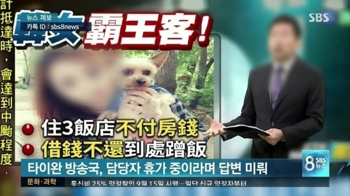 한국인은 꾸준히 노관심이었던 대만의 혐한 수준