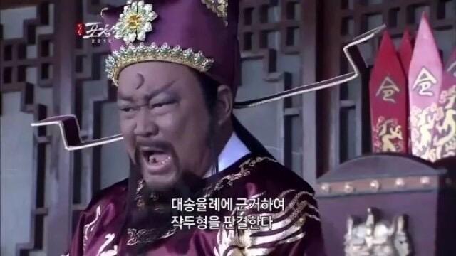 의외로 중국드라마가 아닌 인기드라마