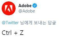 트위터: 2020년을 한 단어로 표현해봐 - 꾸르
