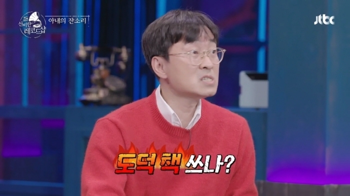 놀면 뭐하니 출연했다가 김은희 작가한테 혼난 장항준 - 꾸르