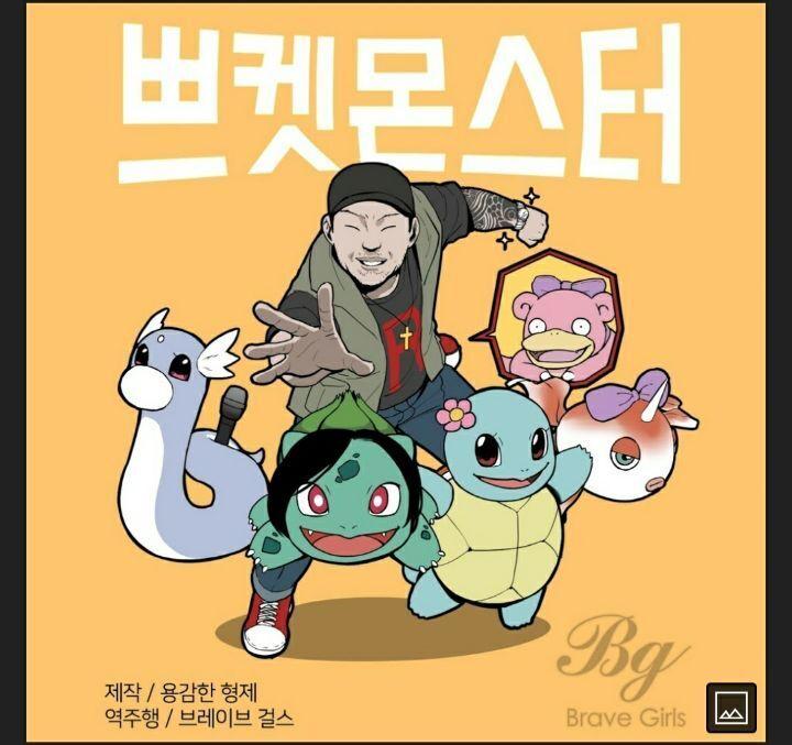 쁘걸 팬아트 모음 - 꾸르