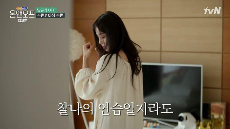 귀엽지 않고 강인한(고 싶은) 남규리 - 꾸르