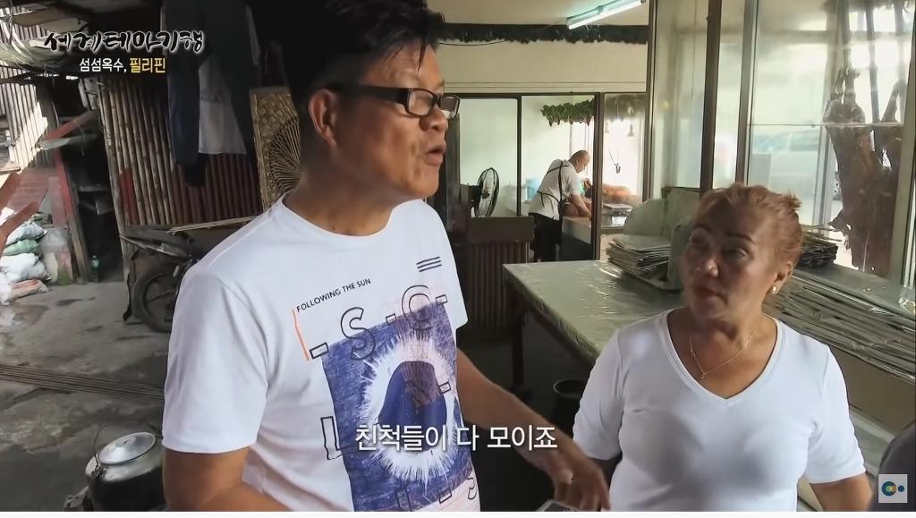 필리핀 돼지 바비큐 레촌 - 꾸르
