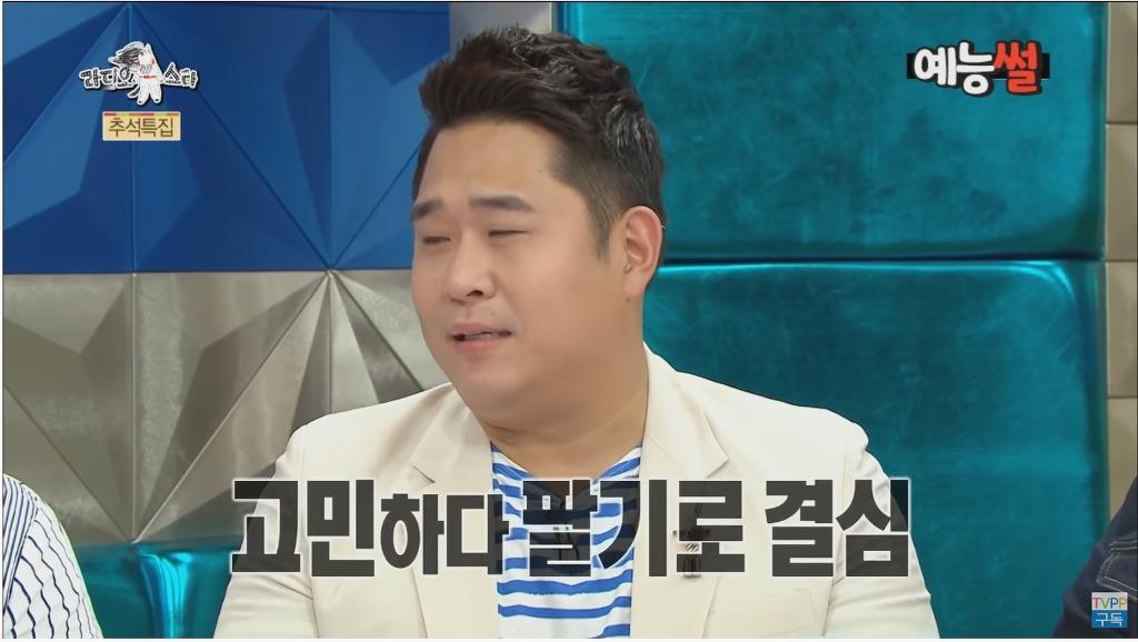 문세윤 일반인 시절 김숙 만난 썰 - 꾸르