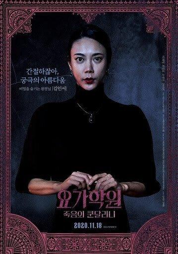 영화 '악마를 보았다' 출연한 여배우들 근황 - 꾸르