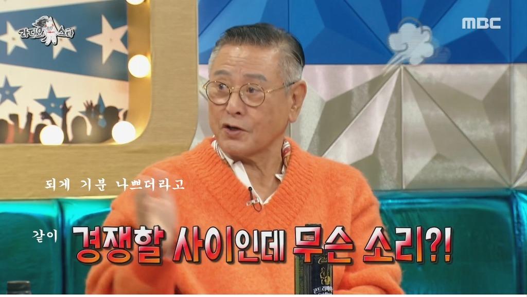 배우 박근형이 공로상 받고 기분 나빴던 이유 - 꾸르