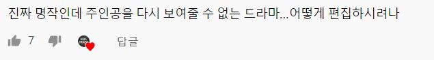 주인공 때문에 재방영 못하는 드라마 업로드 시작한 KBS 유튜브