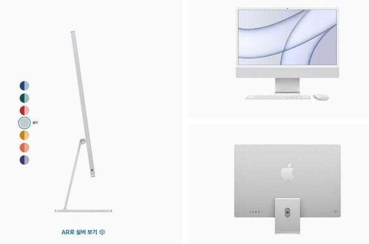 역대 iMac 디자인 변화 - 꾸르