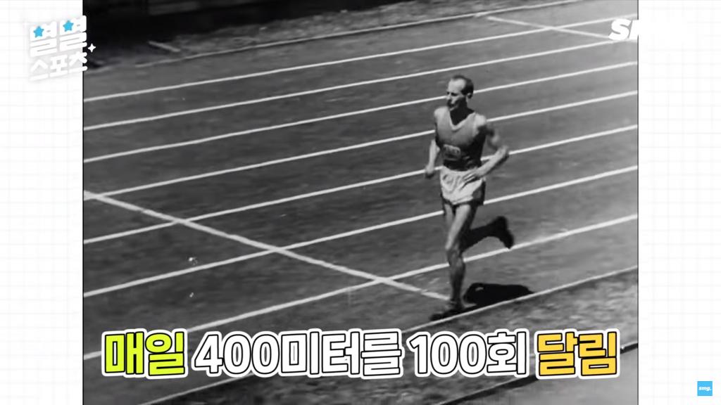 마라톤 풀코스를 처음 뛴 날 금메달을 획득한 먼치킨 - 꾸르