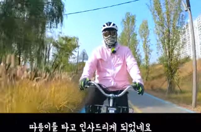 자전거 도난당한 데프콘 근황 - 꾸르
