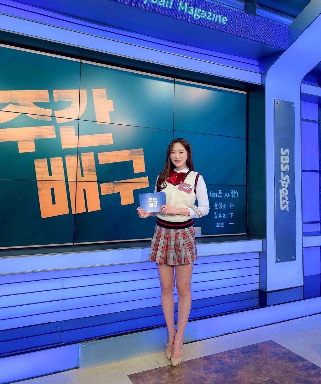 김세연 아나운서 - redspot.tv