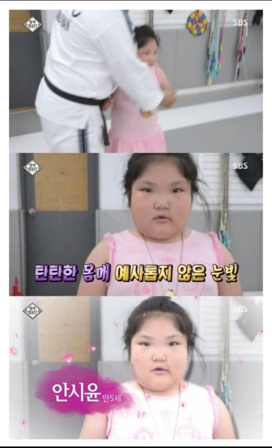 영재발굴단 역도소녀 근황 - 꾸르